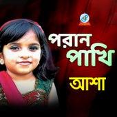 Poran Pakhi by Asha