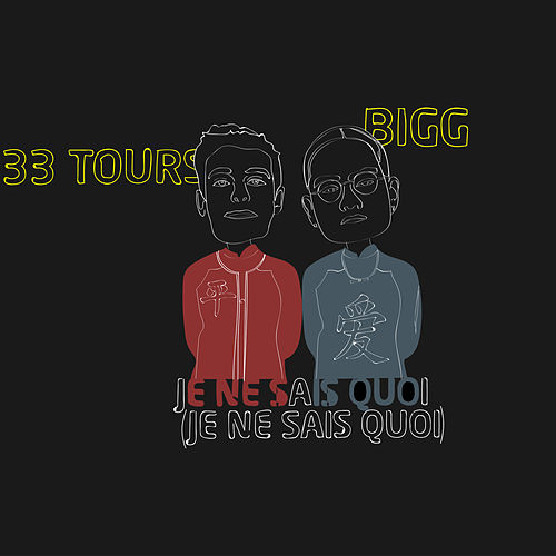 Bigg & Boujee (Bad & Boujee Remix) (Single, Explicit) by Bigg : Napster