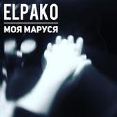 Моя Маруся de Elpako