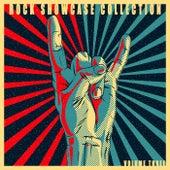 Rock Showcase Collection, Vol. 3 de Various Artists