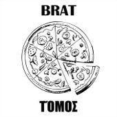 Tomos by Brat