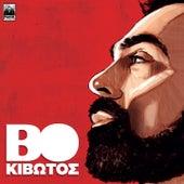 Kivotos by Various Artists