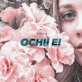 Ochii Ei by Exile