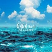Небо и море by Gaga