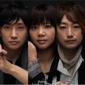 Love to Peace / Mudai -Tookue- de Ikimonogakari