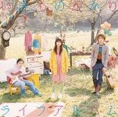 Life Album de Ikimonogakari