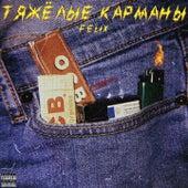 Тяжёлые карманы de Felix (Rock)