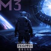 M3 de Spac3man
