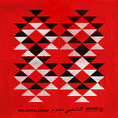 Noujoum el chaabi by Various Artists