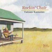 Rockin' Chair by Tatsuo Kameno