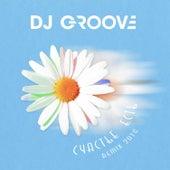 Счастье есть de DJ Groove