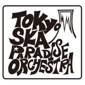 Gold Rush by Tokyo Ska Paradise Orchestra