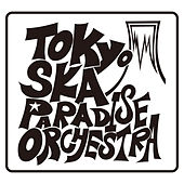 JUST A LITTLE BIT OF YOUR SOUL (alternate version) by Tokyo Ska Paradise Orchestra