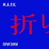Оригами de Mark