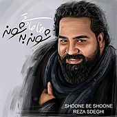 Shoune Be Shouneh by Reza Sadeghi