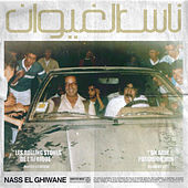 Best Of Nass El Ghiwane by Nass El Ghiwane