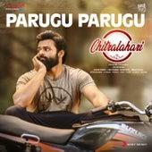 Parugu Parugu (From