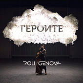 Героите - Acoustic version von Poli Genova