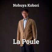 La Poule de Nobuya  Kobori