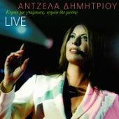 Kiria Me Gnorises Kiria Tha Mino (Live) von Angela Dimitriou (Άντζελα Δημητρίου)