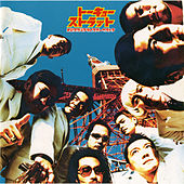Tokyo Strut de Tokyo Ska Paradise Orchestra