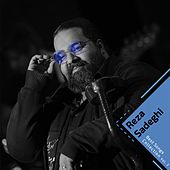 Best Songs Collection, Vol. 3 by Reza Sadeghi