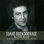 Mia Agapi, Mia Zoi von Tolis Voskopoulos (Τόλης Βοσκόπουλος)