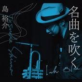 Jazz Songs, Vol. 1 by Yusuke Shima
