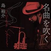 Jazz Songs, Vol. 2 von Yusuke Shima