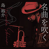 Jazz Songs, Vol. 2 de Yusuke Shima