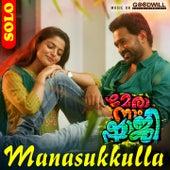Manasukkulla (Solo) (From