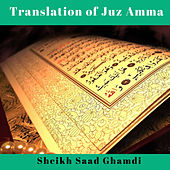 Translation of Juz Amma de Sheikh Saad Ghamdi