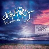 Anbaaneerae de Various Artists