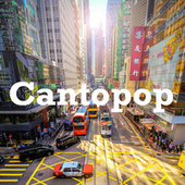 Cantopop de Various Artists