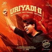 Uriyadi 2 (Original Motion Picture Soundtrack) by Govind Vasantha