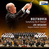 Beethoven: Symphony No. 9 ''Choral'' by Various Artists