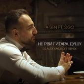 Не рви гитара душу (DJ Alex Yakuboff Remix) von A-Sen