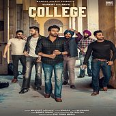 College by Mankirt Aulakh