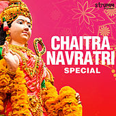 Chaitra Navratri Special by Various Artists