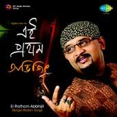 Ei Prothom Abbhijit de Various Artists