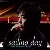 Sailing Day de Koki Kuroiwa