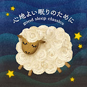 Good Sleep Classics de Various Artists
