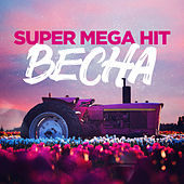 Весна SuperMegaHit by Various Artists