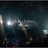 Aqua Timez Final Live Last Dance by Aqua Timez
