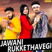 Jawani Rukke Thavegi - Single von Shah Rukh Khan