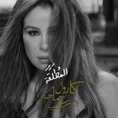 Al Moutallaka de Carole Samaha