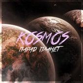 Парад планет de Kosmos
