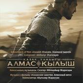 Kazakh Khanate (Diamond Sword) von Abilkaiyr Zharasqan