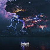 Lightning by AZ