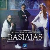Vasilias by kings